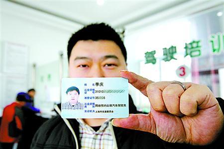 上海网约出租车从业资格开考一周近400人通过