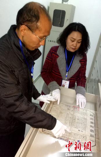 湖南发现新中国建国初期《土地房产所有证》(图)