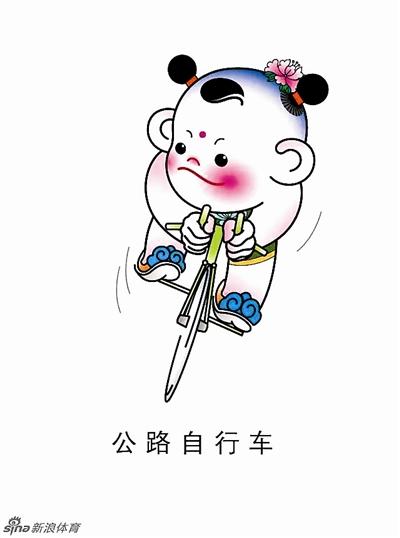 """全运会发布45个运动项目吉祥物 百变""""津娃""""动起来"""