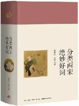 《中国诗词大会》《朗读者》带火诗词图书 重温古典之美