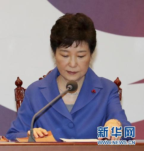拖延时间?朴槿惠律师团要求撤换主审法官