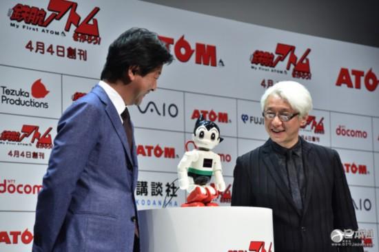 讲谈社 阿童木 机器人 讲谈社 手冢治虫