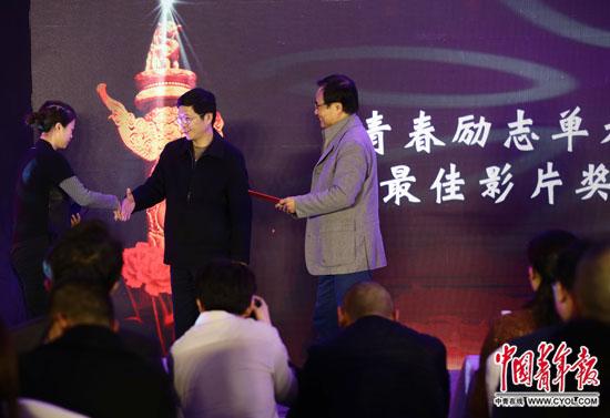 网络微电影征集活动用影像寻找每个人的中国梦