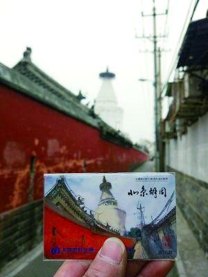 """老北京胡同""""画""""上交通卡图片"""