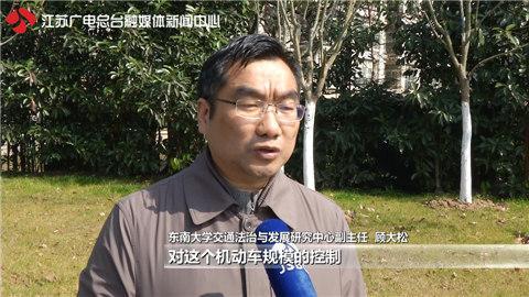 南京外地人买车上牌门槛提高 需两年社保记录