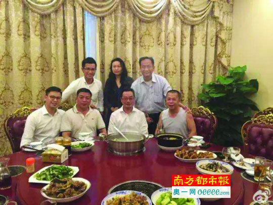 Screenshot of a Sina Weibo showing a banquet where pangolin was allegedly served [Photo: Weibo.com]