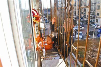 The girl head card guardrail Neighbors adventure save