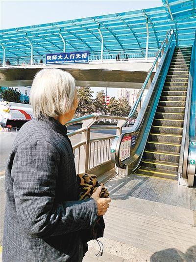 """天桥电梯要""""午休""""老年人无奈爬台阶"""