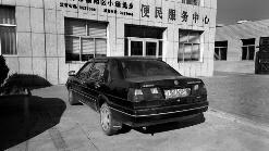 榆林乡政府干部开假牌车 乡长承认有问题仍作担保