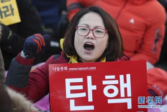 """韩国""""挺朴""""""""反朴""""民众分别举行集会(组图)"""