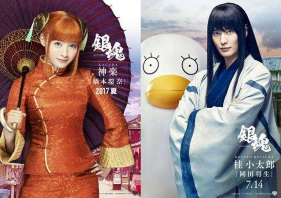 日本人今年最期待动漫真人版 《银魂》呼声最高
