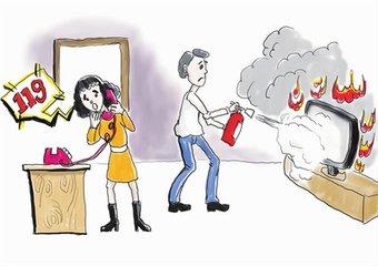 八旬老人火灾中不幸去世 家人推测老人抽烟时不慎引燃被褥