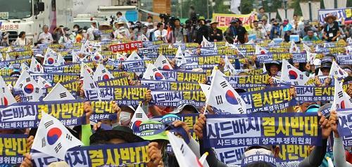 """韩国最早6底前完成部署""""萨德"""""""