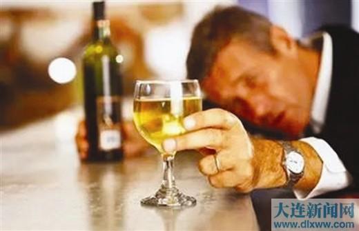 酒依赖已不容忽视