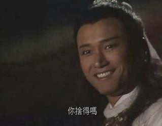 top4:苗侨伟饰演杨康《射雕英雄传》