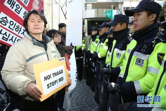 """韩国民众抗议乐天集团同意与军方交换""""萨德""""用地(组图)"""