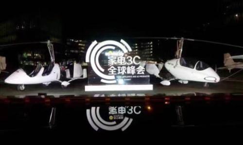 (图:停在南京苏宁总部的飞机夜景)