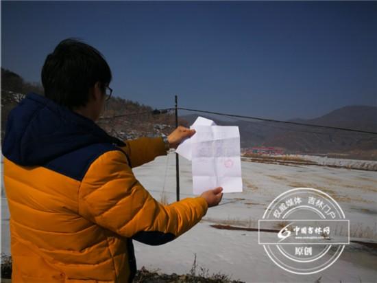 吉林师大学生叶赫皇家山滑雪场被砸伤 索赔遭拒
