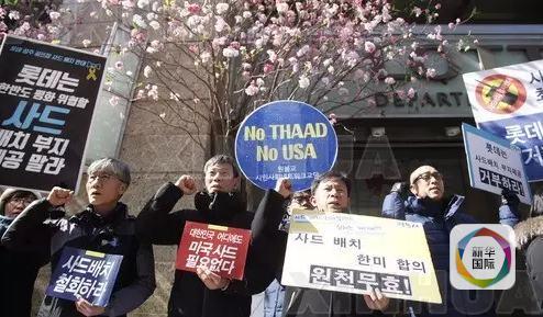 """让地=变相行贿?韩国乐天出地部署""""萨德""""背后"""