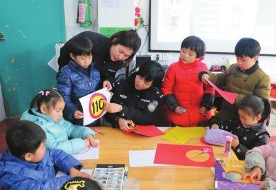 南通海安民警为幼儿园小朋友上法治教育课