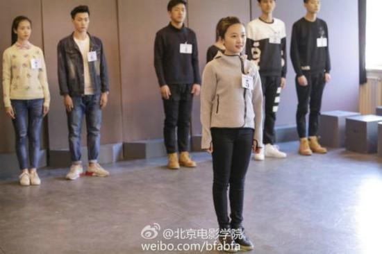 林妙可通过中国音乐学院美声二试 落榜多个名校
