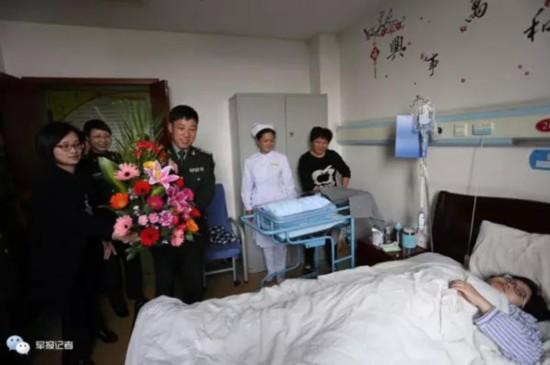 牺牲飞行员张浩烈士妻子诞下男婴 母子平安