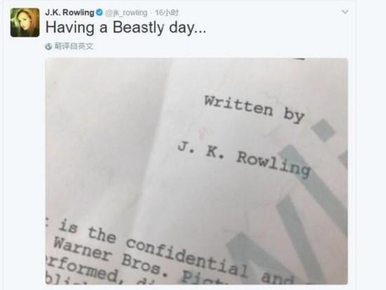 纪念首获奥斯卡 罗琳推特晒《神奇动物2》剧本