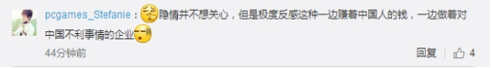 """乐天签字为""""萨德""""部署腾地 中韩网友强烈谴责!"""