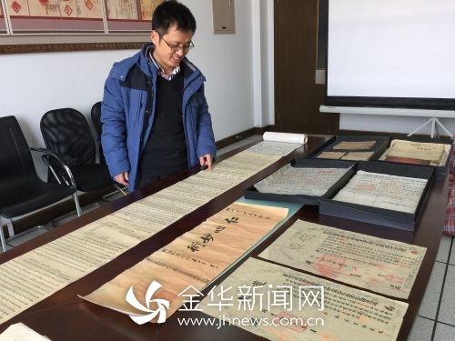 浙师大一研究中心收藏的各式文书