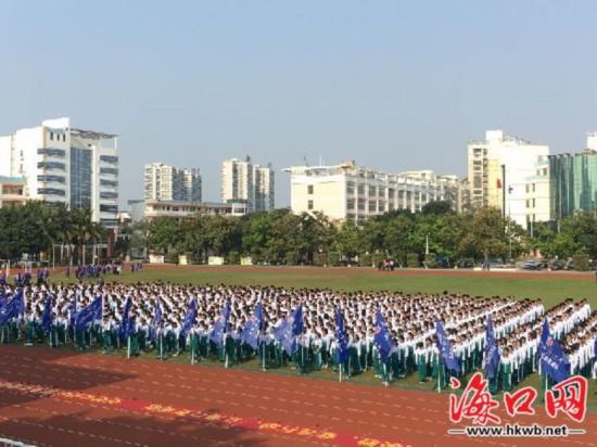 """海口市教育系统举行""""双创""""誓师大会"""