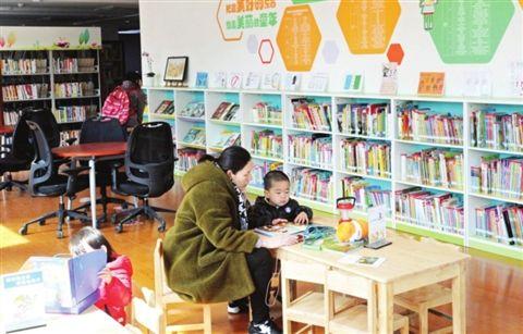 苏州首个家庭主题图书馆亮相 藏书近2万册