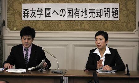 资料存疑日本大阪府暂不批准森友学园开设小学