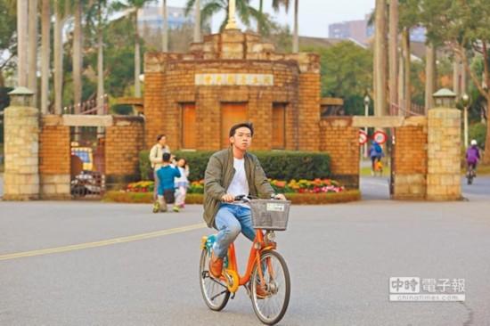 """台媒批民进党操控大学""""承诺书""""议题:两岸学术正常交流对台最有利"""