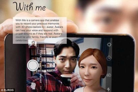 韩公司研发智能APP:生者可与3D版逝者聊天自拍(图)
