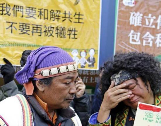 台湾少数民族痛斥:不会被蔡英文骗第2次了!