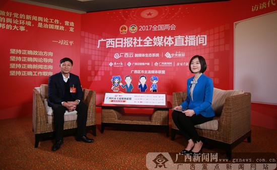黃啟江代表:加快推進國企國資改革 激發國企活力