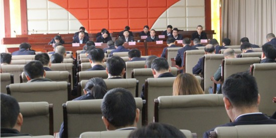 百礦集團召開領導干部會議對年度工作目標再動員再部署