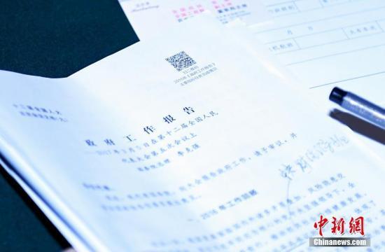 3月6日,一份摆放在政协委员桌上的政府工作报告。今年政府工作报告文本上首次印上二维码。<a target='_blank'  data-cke-saved-href='http://www.chinanews.com/' href='http://www.chinanews.com/'><p  align=