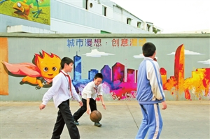 城市涂鸦墙:当艺术遇上生活