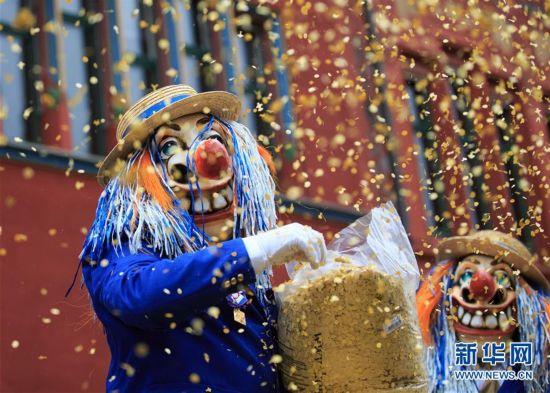 (国际)(1)巴塞尔狂欢节举行盛装游行