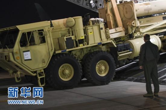"""""""萨德""""系统部分装备运抵韩国"""