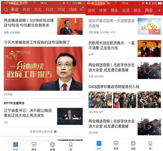 http://www.xinyaonews.com/uploads/allimg/170307/9-1F30GQ101T7.jpg