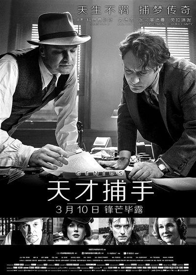 五部新片周末来袭 张韶涵首演惊悚片《碟仙诡谭2》