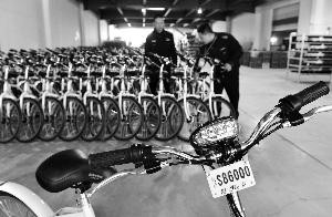 """南京共享电单车领""""身份证"""" 首批3000辆上牌"""