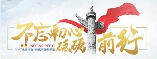 http://www.xinyaonews.com/uploads/allimg/170307/9-1F30GQ045126.jpg