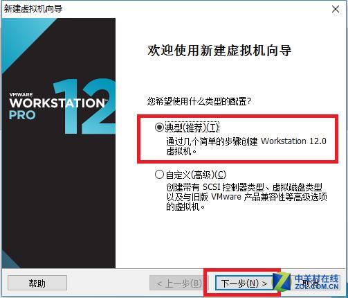 我们以VMware Workstation Pro软件为例,为大家演示一下虚拟机如何...