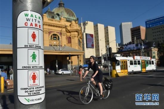 墨尔本启用女性特征交通标识