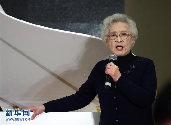 """95岁秦怡朗诵《雷雨》片段""""鲁妈的独白"""""""