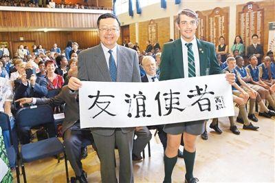 中国使馆向南非中小学捐赠设备太铁小学一校图片