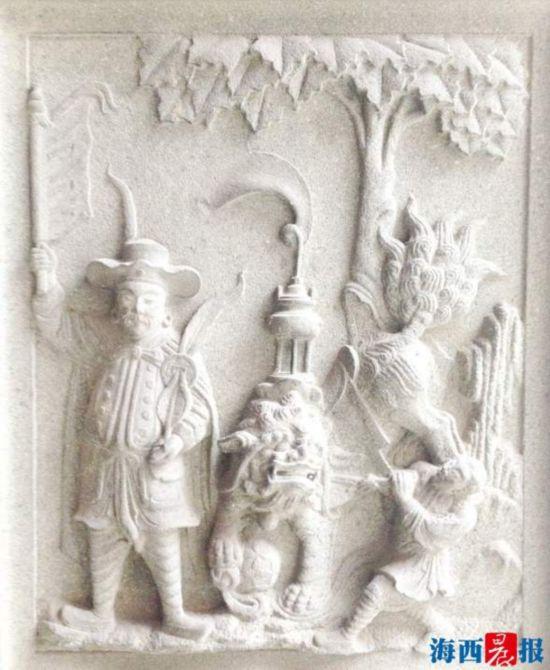 保存有西洋人物浮雕 厦门正一宫等涉台文物古迹被立碑保护